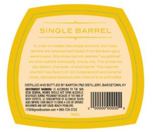 Single Barrel Back